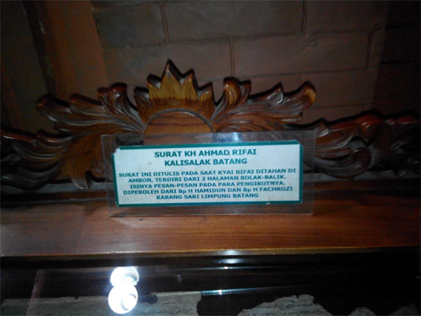 koleksi di Museum Perkembangan Islam