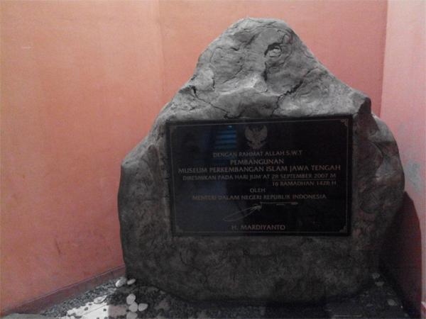 Prasasti Peresmian Museum Perkembangan Islam Jawa Tengah