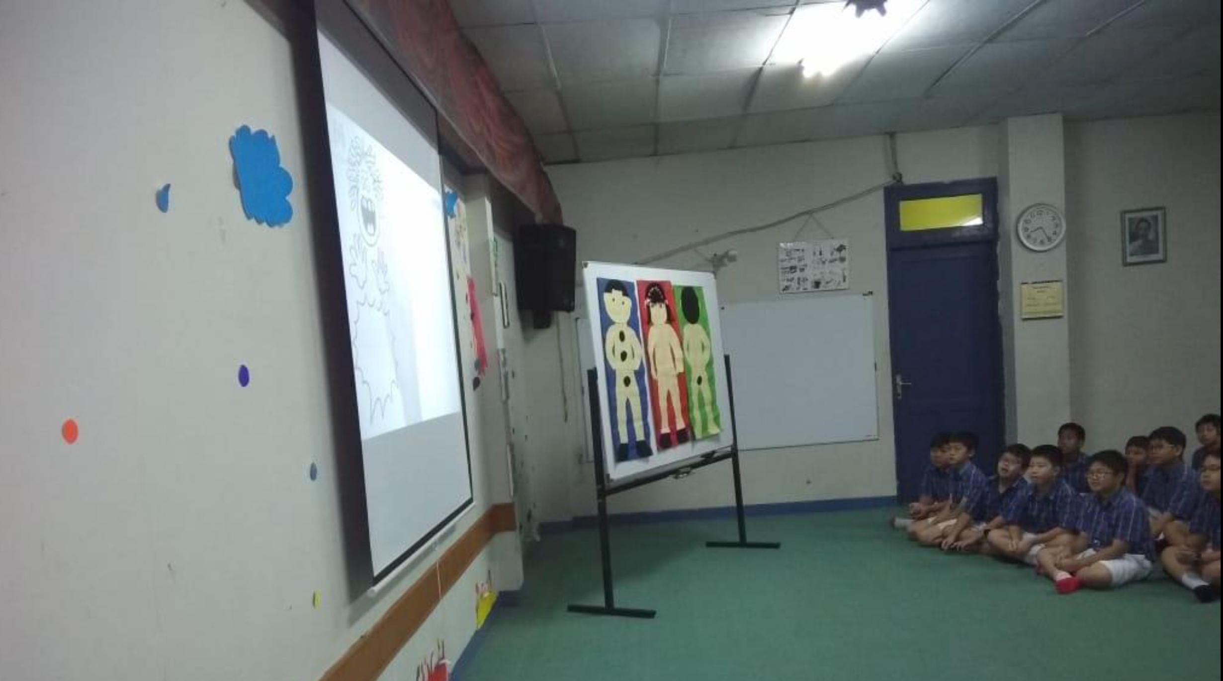 Seminar Anak: Pendidikan Kesehatan Reproduksi